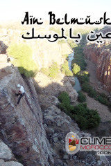 Morocco Ain Belmusk Rock Climbing Guidebook