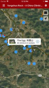 Explore Yangshuo's climbing via our interactive trail map.