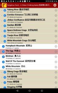 Searchable Yangshuo climb list.