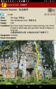 Detailed Yangshuo route descriptions.