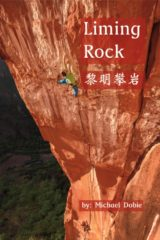 China: Liming Rock Climbing Guidebook