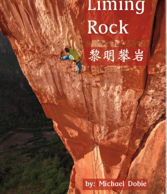 China: Liming Rock Climbing Guidebook